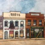 Lethbridge Chinatown 14 x 18 Varnished Watercolour on birch panel $1120